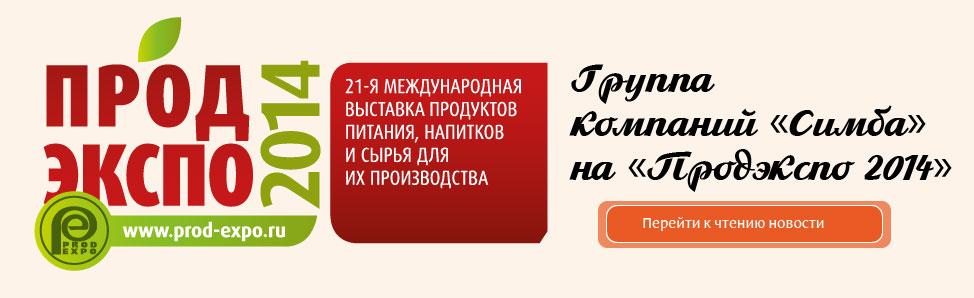 simba_web_slides-05